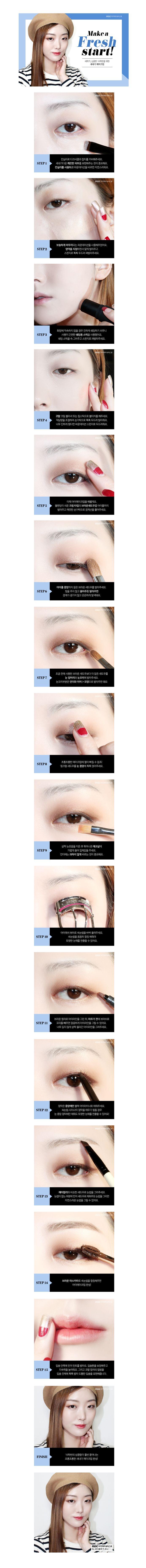 [SNS] Face book_새내기 메이크업; Beauty Contents Design