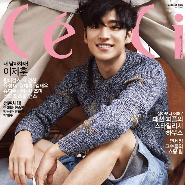 Lee Je Hoon Covers August 2016 CéCi | Couch Kimchi