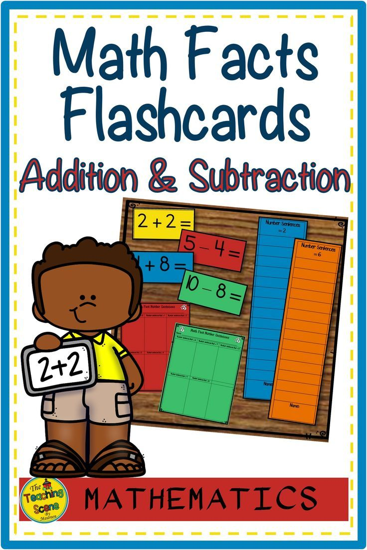 Math Facts Flashcards Addition Subtraction 0 10 Math Facts Flashcards Addition And Subtraction [ 1104 x 736 Pixel ]