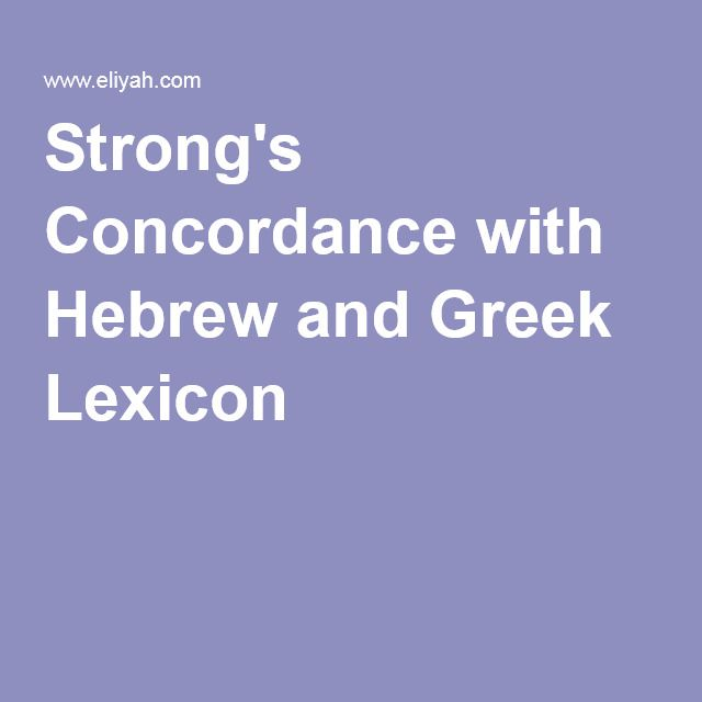 Strong's Concordance with Hebrew and Greek Lexicon