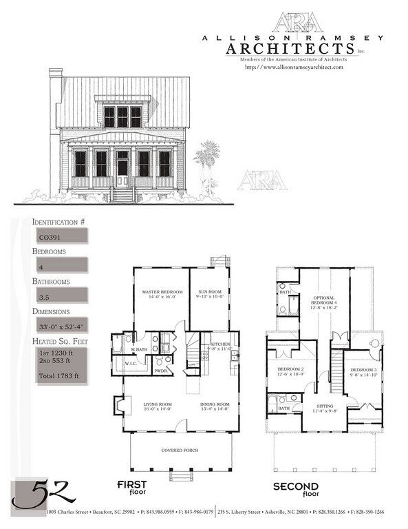 Wiggins street cottage allison ramsey architects house Allison ramsey house plans