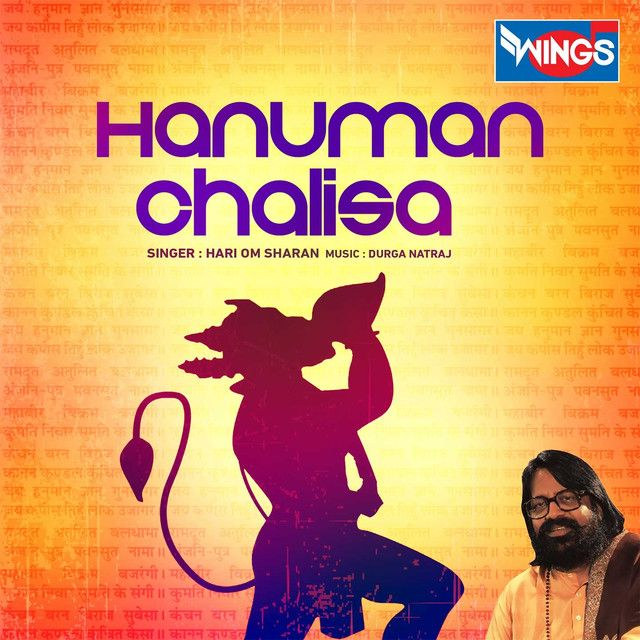 Shree Hanuman Chalisa by Hari Om Sharan