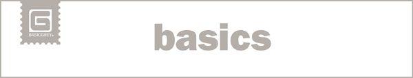 BG Basics | Kim Price | Highline