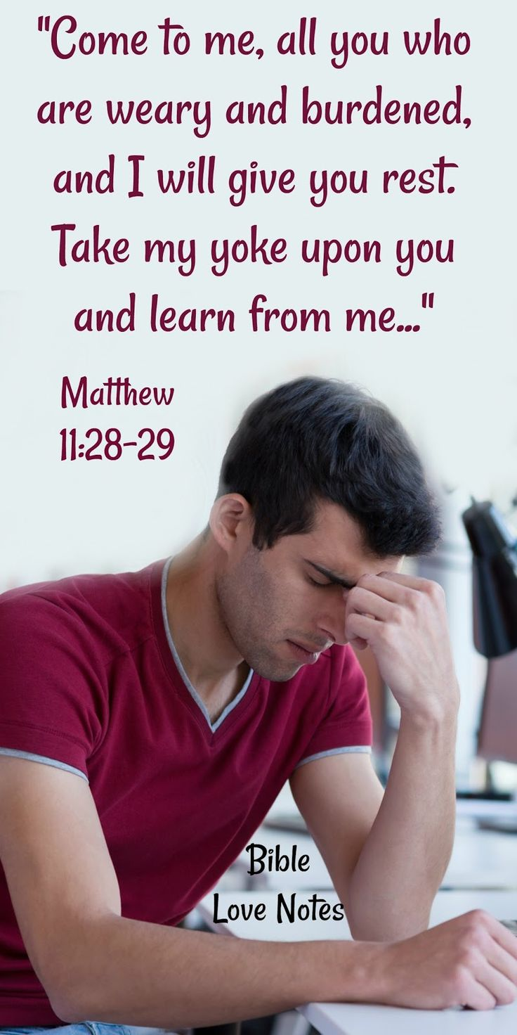 In Matthew 11:28-29, Christ invites us to Come, Take and Learn. This 1-minute devotion encourages us to do that!