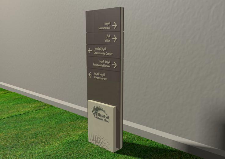Another 3D concept sign design for Al Nakhla Residencial #AlNakhlaResidencial  #sign #wayfinding #design #dezigntechnic #DubaiUAE #creativity www.dezigntechnic.com