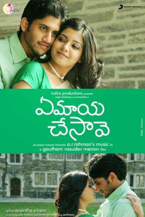 Ye Maaya Chesave 2010 full Movie HD Free Download DVDrip