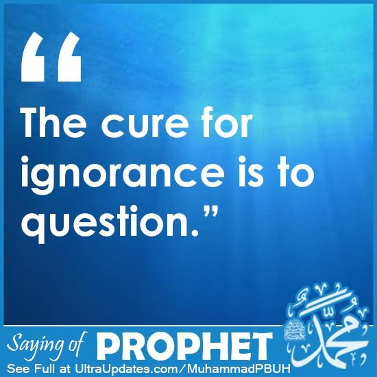 Prophet Muhammad Quotes about ignorance