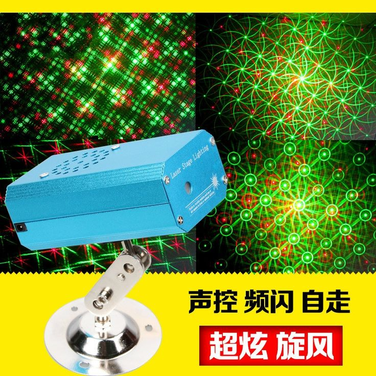 25.00$  Buy now - http://ali4x1.shopchina.info/go.php?t=32767678383 - Mini laser stage DJ Christmas love bar box A whirlwind laser laser stage light butterfly  #SHOPPING