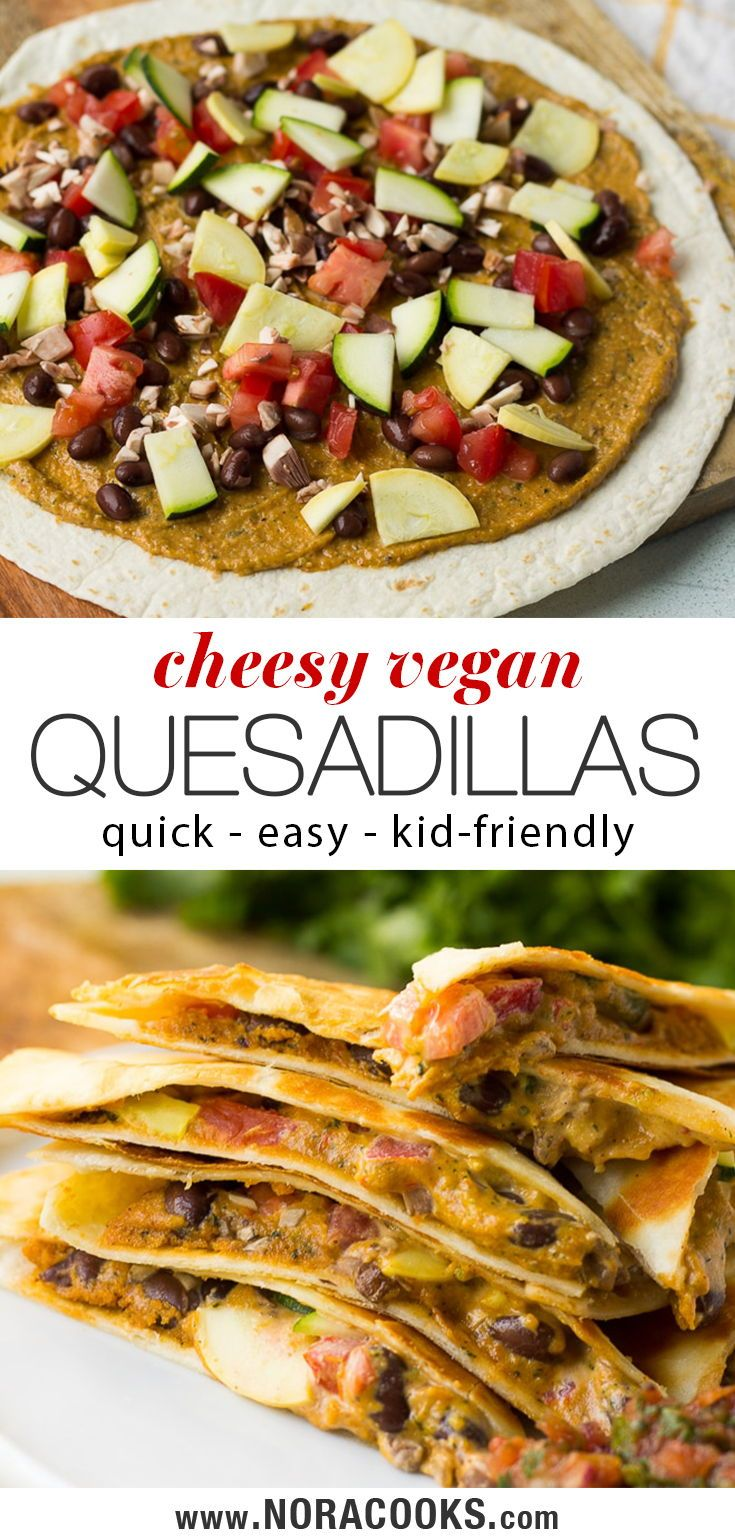 Cheesy Vegan Quesadillas With Black Beans And Vegetables Nora Cooks In 2020 Vegan Lunch Recipes Vegetarian Recipes Easy Quick Vegetarian Meals