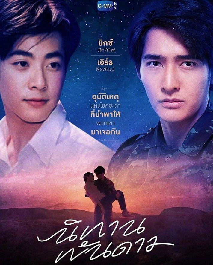 A Tale Of Thousand Stars Film Bagus Aktor Film