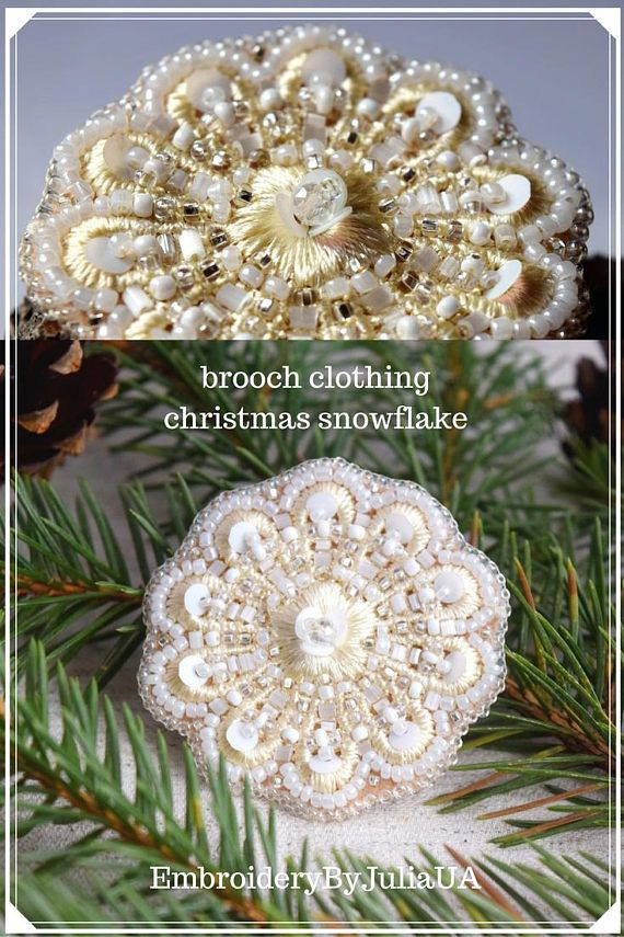 brooch clothing christmas snowflake  xmas gift  white brooch  #gift #birthday #wedding #newdwelling #usedthreadsflorals #fiberart #unusualgift #fiberartist #embroideryart #Bohho #Rusticstyle #Shabbychic #Vintage #Victorianstyle #EmbroideryByJuliaUA