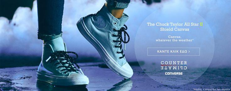 Ανακαλύψτε την Νέα κολεξιόν της Converse, Chuck Taylor All Star II