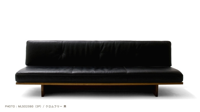 MasterWal | collection | MORELESS SOFA