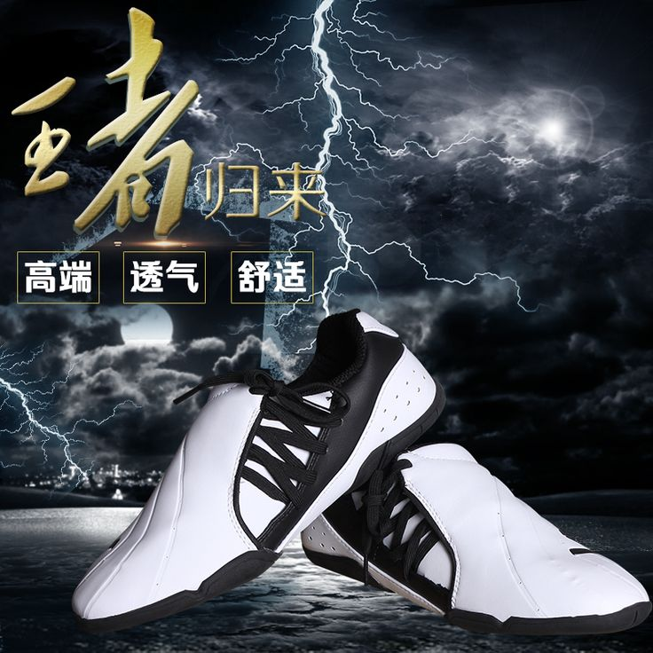 breathable soft rubber soles taekwondo shoes International Taekwondo Association designated shoes taekwondo instructor shoes