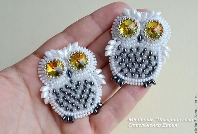 Tutorial for Beaded Owl Pins. Use Google Translate.