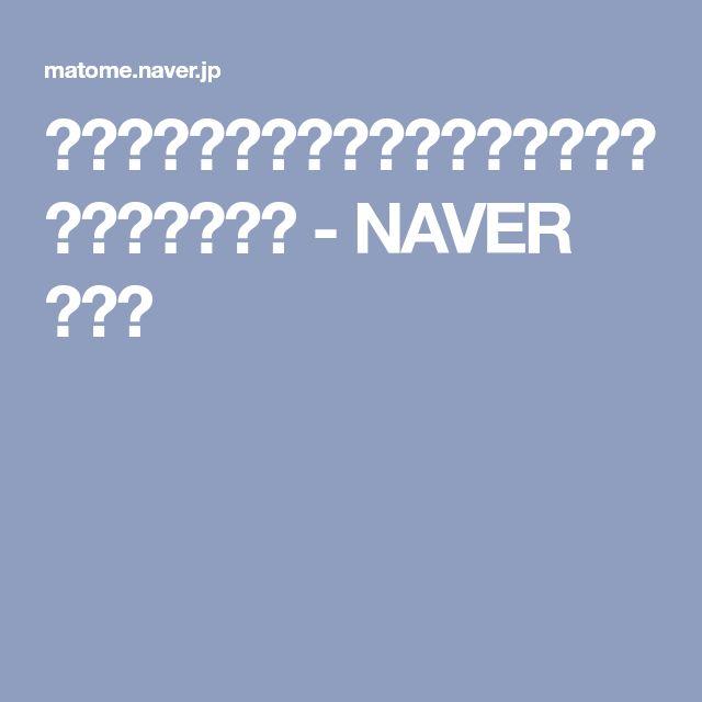 センスの良い水槽レイアウト画像集【アクアリウム】 - NAVER まとめ