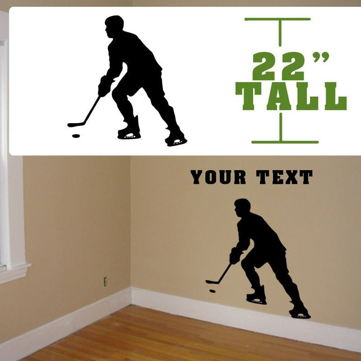 Hockey+Wall+Art,+Personalized+Hockey+player+Hockey+players+art,wall+decor,hockey+#Oracal