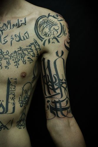 1000 ideas about arabic tattoos on pinterest tattoos arabic tattoo quotes and calligraphy tattoo. Black Bedroom Furniture Sets. Home Design Ideas