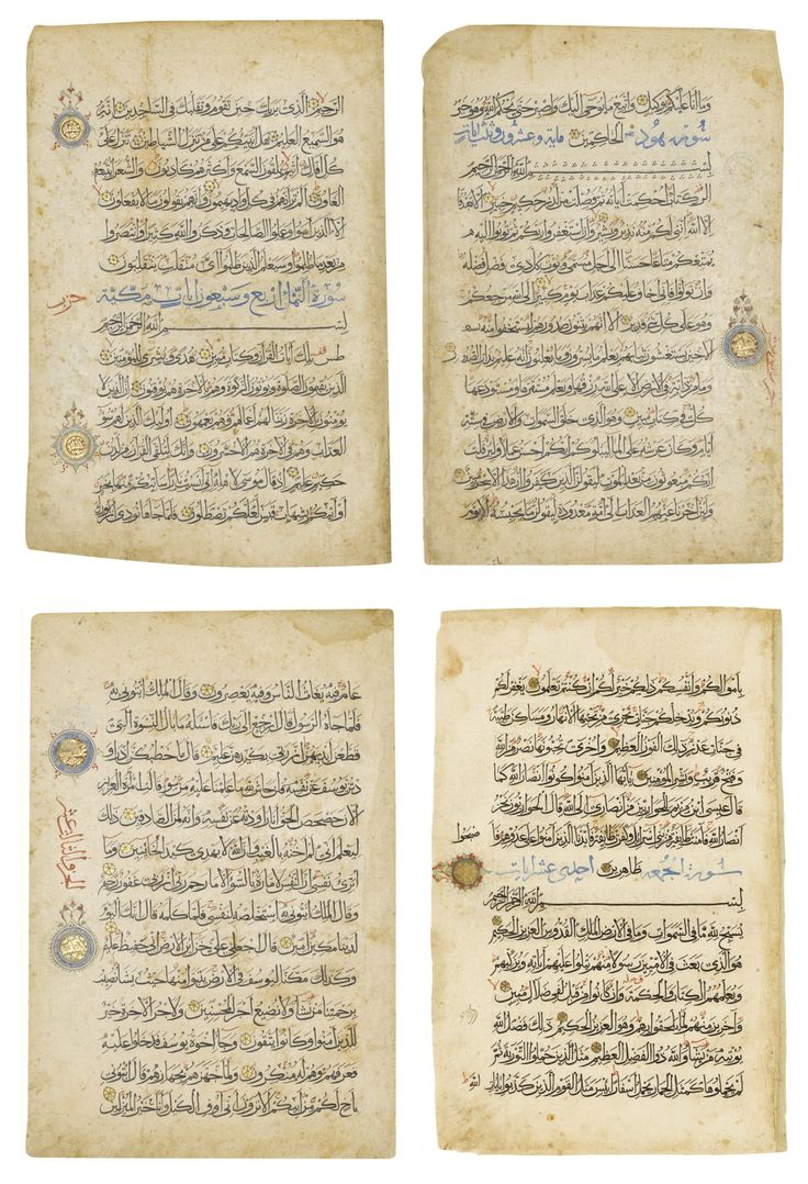 Four Large Muhaqqaq Qur An Leaves Ink And Gold On Paper Ilkhanid Persia 14th Century Biblical Revelations