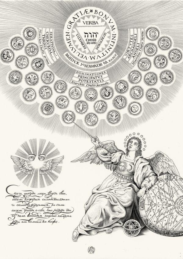 """Ferocious Holyman"" illustrations (Part 1) by Sveta Dorosheva, via Behance"