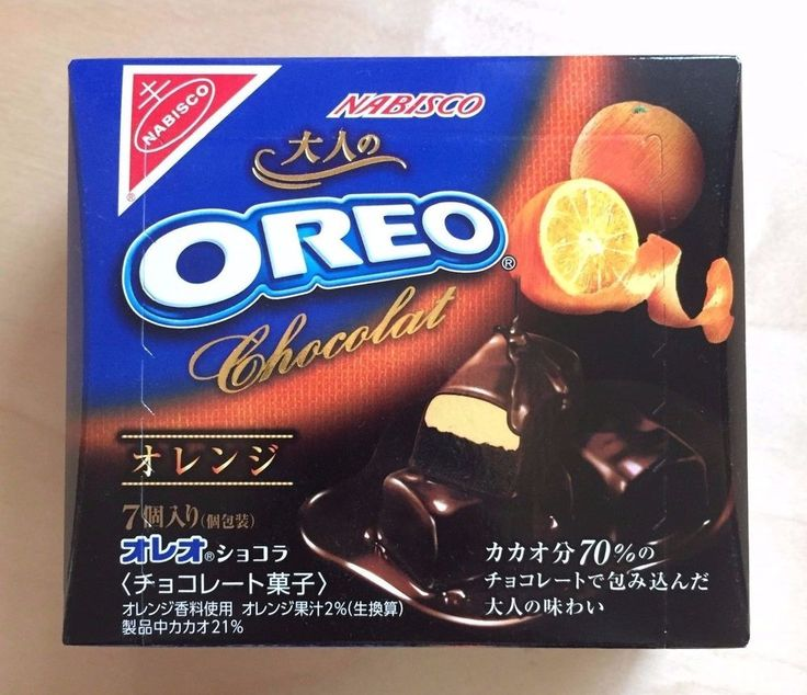 NABISCO, OREO Chocolat, Orange Peel, Chocolate, Japan Limitd, 7 pc in 1 pack…