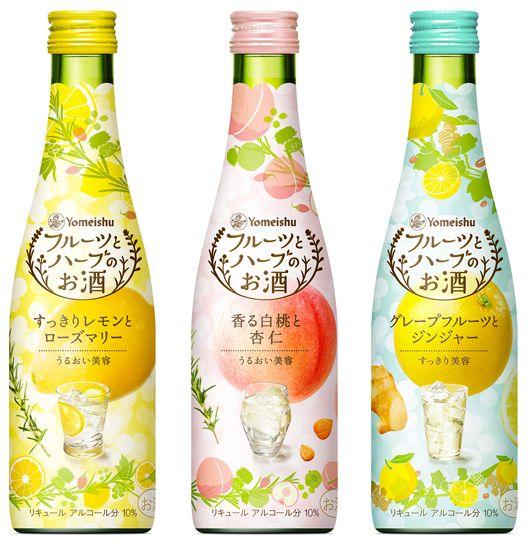 飲んでキレイになる「フルーツとハーブのお酒」の「すっきりレモンとローズマリー」、「香る白桃と杏仁」、「グレープフルーツとジンジャー」