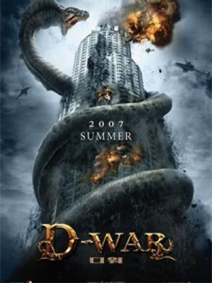 Cuộc Chiến Của Rồng - HD