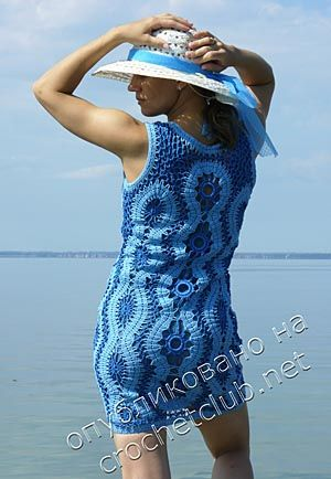 """Viste """"Blue Pearl"""" asociado en el Brujas de encaje arte"""