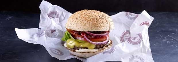 Gourmet Burger Kitchen... drool