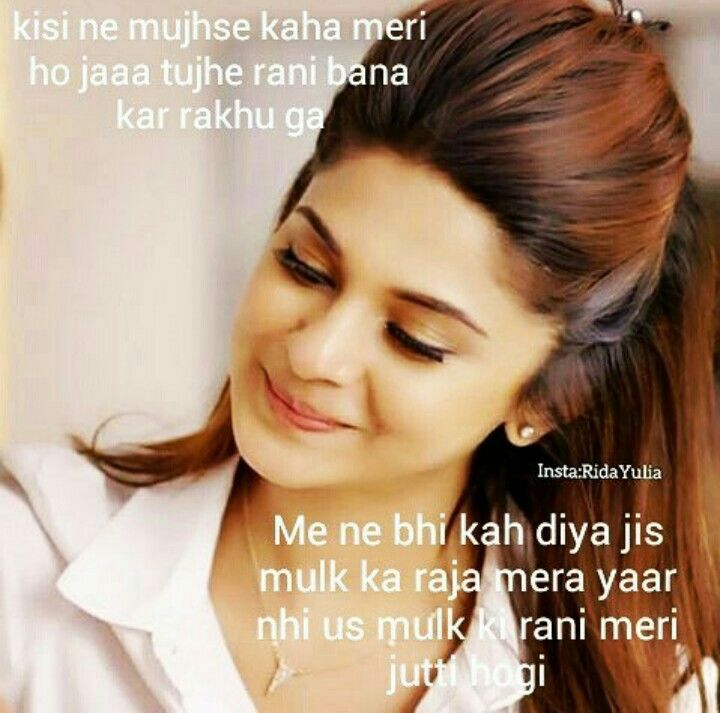 936 best Hindi quotes images on Pinterest | Hindi quotes ...