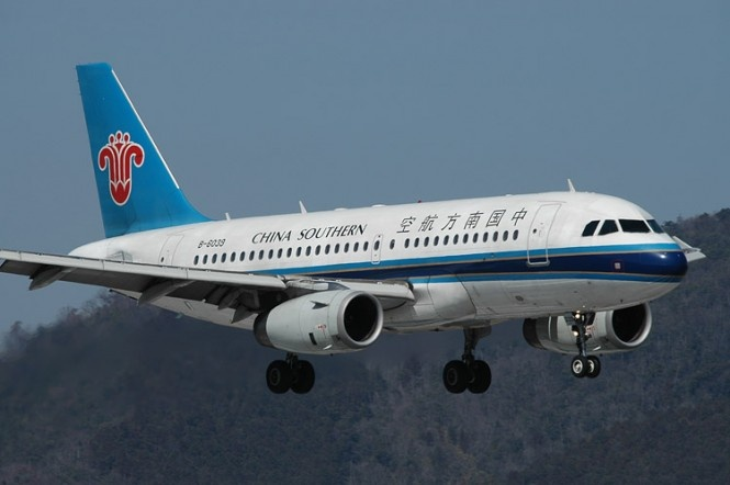 Find best airtickets deals and flight booking offers on China Southern flights. Also get flight schedule, route timing and availability information for all China Southern international flights.