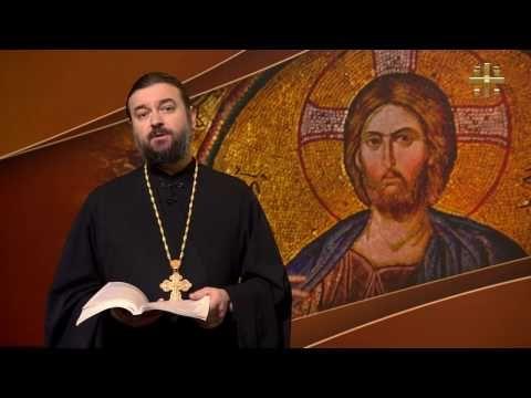 Великий Вторник: Бог не есть Бог мертвых, но Бог живых [Писание и пост] - YouTube