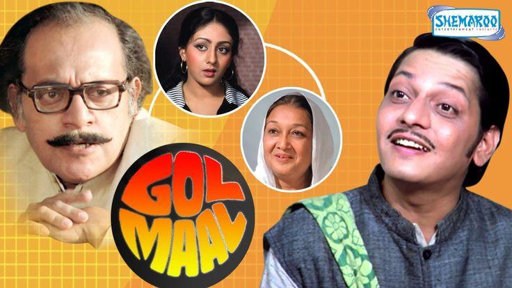 Gol Maal - Superhit Comedy Film - Amol Palekar - Utpal Dutt
