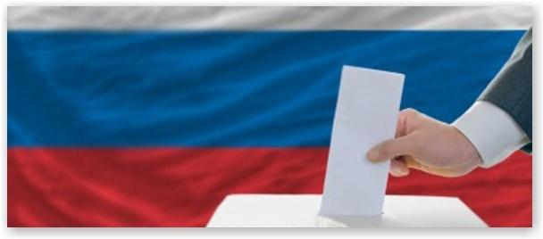 4 марта 2012 г. (воскресенье) состоятся выборы Президента Российской Федерации. Граждане Российской Федерации, находящиеся на территории США, также имеют возможность принять участие в голосовании.