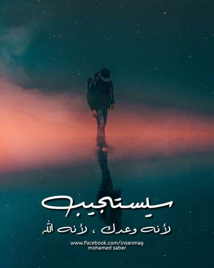 Pin By Manar On حقيقة Beautiful Arabic Words Islamic Phrases Arabic Quotes