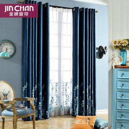Curtains Ideas cheap curtains for sale : 17 Best ideas about Curtains On Sale on Pinterest | Caravan ...