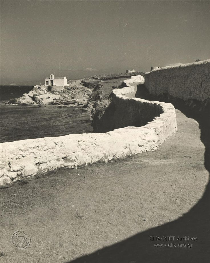 Herbert List - Mykonos 1939 Φωτογραφικό Αρχείο ΕΛΙΑ-ΜΙΕΤ