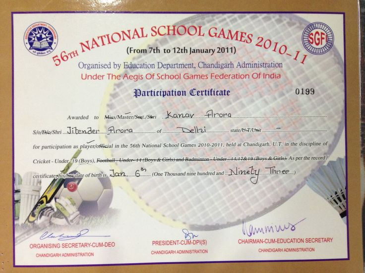 8 Best Sports Images On Pinterest Certificate Certificate