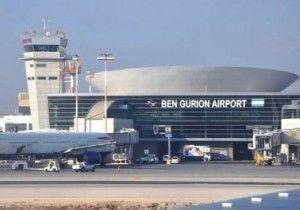 Ήρθη η απαγόρευση πτήσεων, στο Τελ Αβίβ από την Αμερική