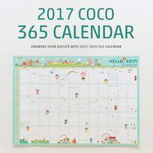 2017 Lindo Kawaii Cuadernos Planificador de Cuenta Atrás Calendario Perpetuo Un Año Escuela Material de Oficina Envío Gratis 2010(China (Mainland))