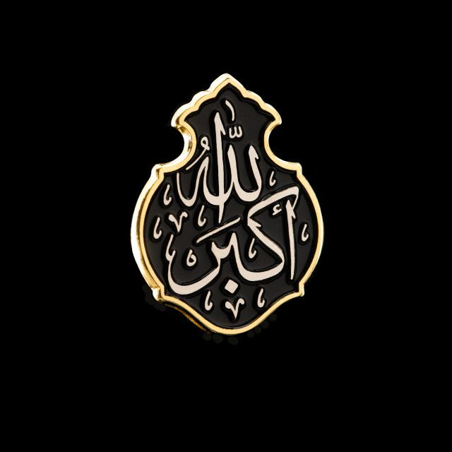 Allah 7 Hd Raab بحث Google Allah Enamel Pins Calligraphy
