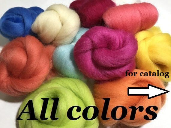Wool Felt, 10grX10 color 100 gr, needle felting, felting supplies, spinning, wool, wool, felt, craft supplies, pick your colors by TURKISHYARNSS on Etsy