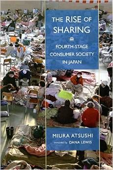 The rise of sharing : fourth-stage consumer society in Japan / Miura Atsushi ; transl. by Dana Lewis. -- Tokyo :  International House of Japan,  2014.