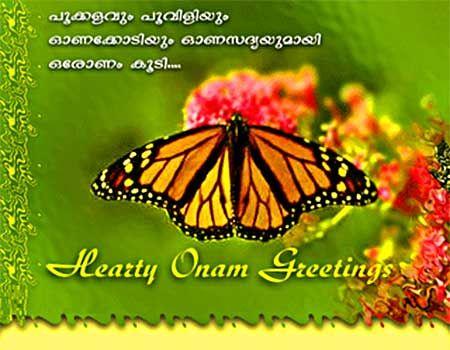 Onam orkut scraps, images, greetings