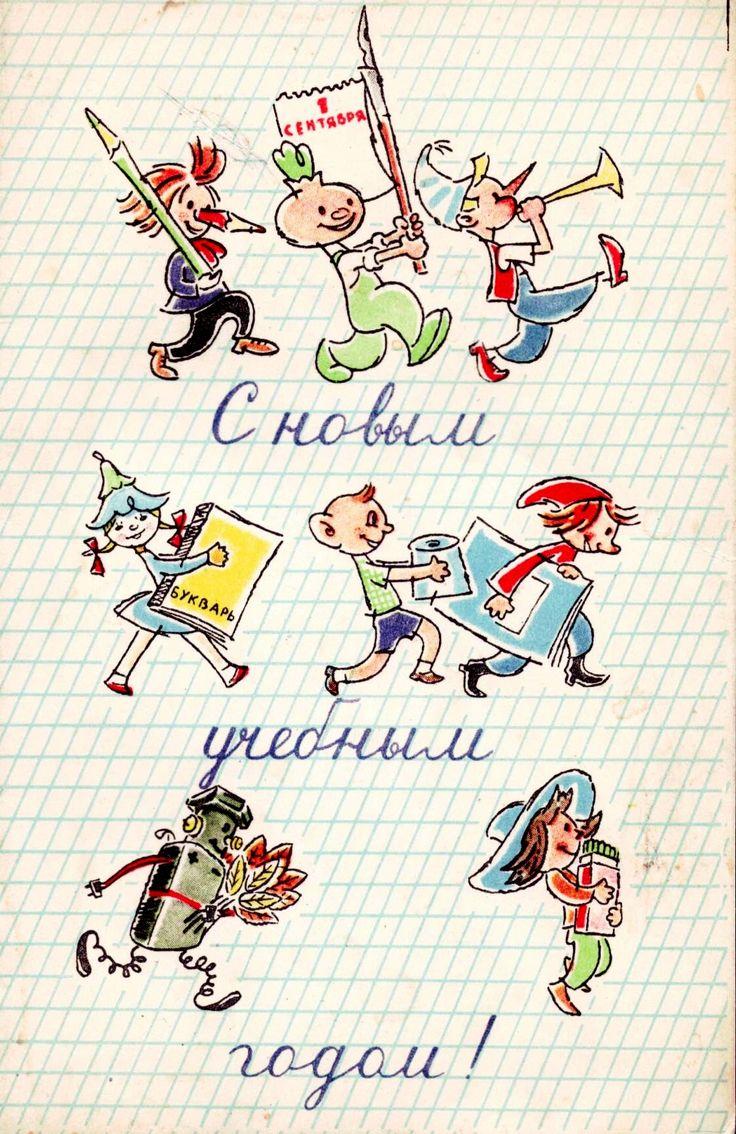 И.В.Бродовский, 1964