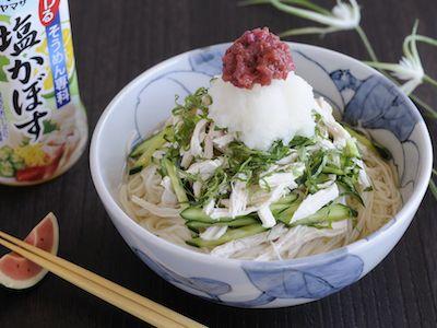 蒸し鶏の梅塩かぼすおろしそうめん  http://www.yamasa.com/recipes/1815/