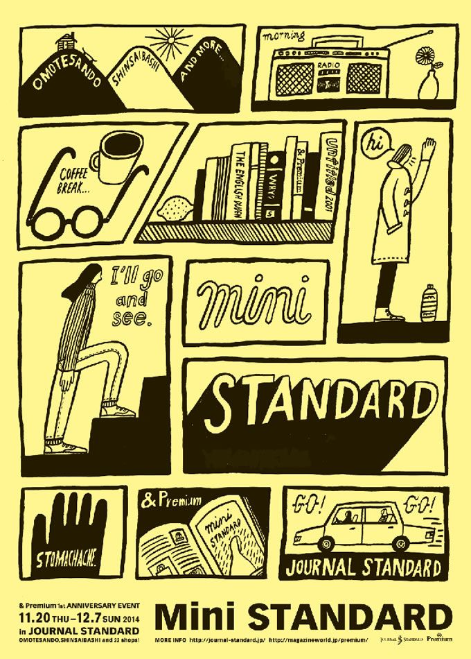"JOURNAL STANDARD (ジャーナルスタンダード) JOURNAL STANDARD× &Premium ""Mini STANDARD"" 11月20日(木)~"
