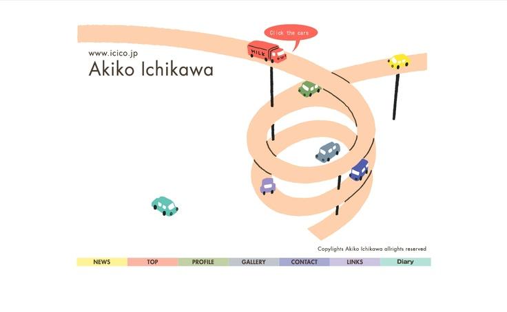 http://www.icico.jp  市川彰子  [イラスト]可愛い お洒落な色づかい /「えほん大好き」ウェブサイト