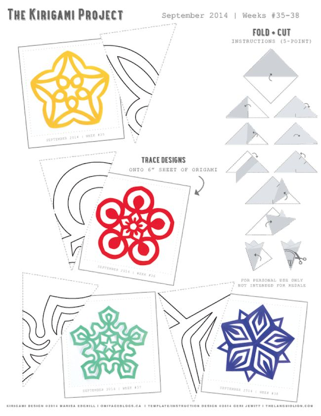 Omiyage Blogs: The Kirigami Project - September Free Printable
