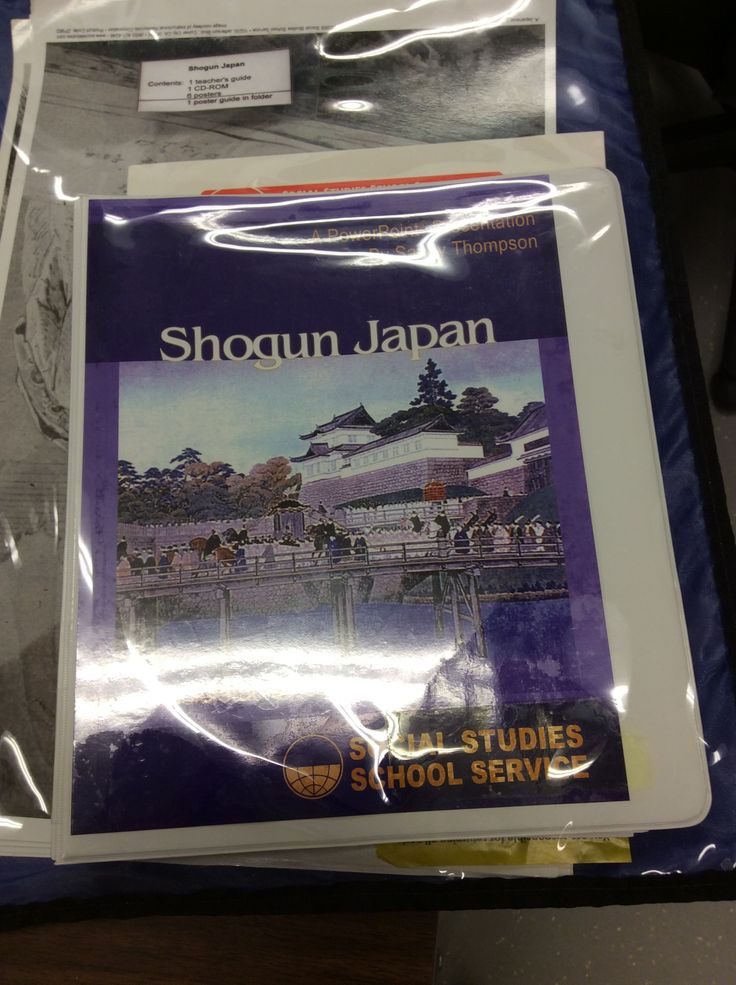 KIT. Material to teach about the history of Japan including the earlier periods and the rise of the Shogunate.